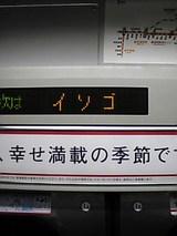 b7933262.jpg