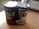 f4054293.jpg