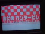 fb3f286c.jpg