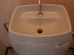 toilet upper.jpg