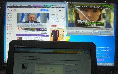 computerx2&tv_check.jpg