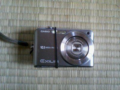 digital camera front.jpg