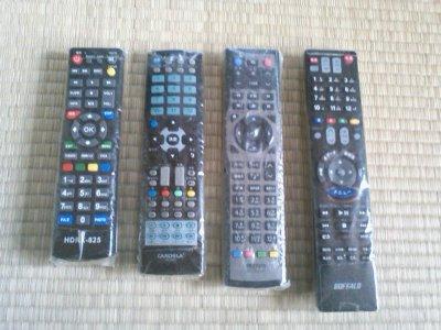 SA3E0705_remote.jpg
