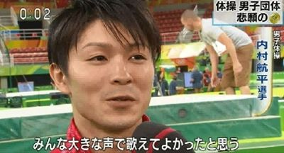 リオ五輪男子体操 内村航平 引退表明する400