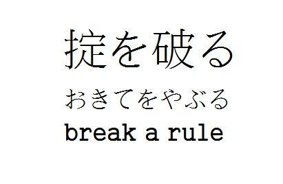 break a rule.jpg