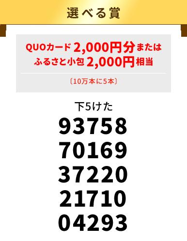 result_num2_pc.png