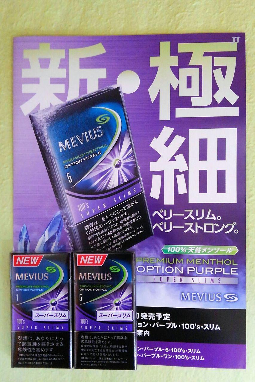 メビウス オプション 8