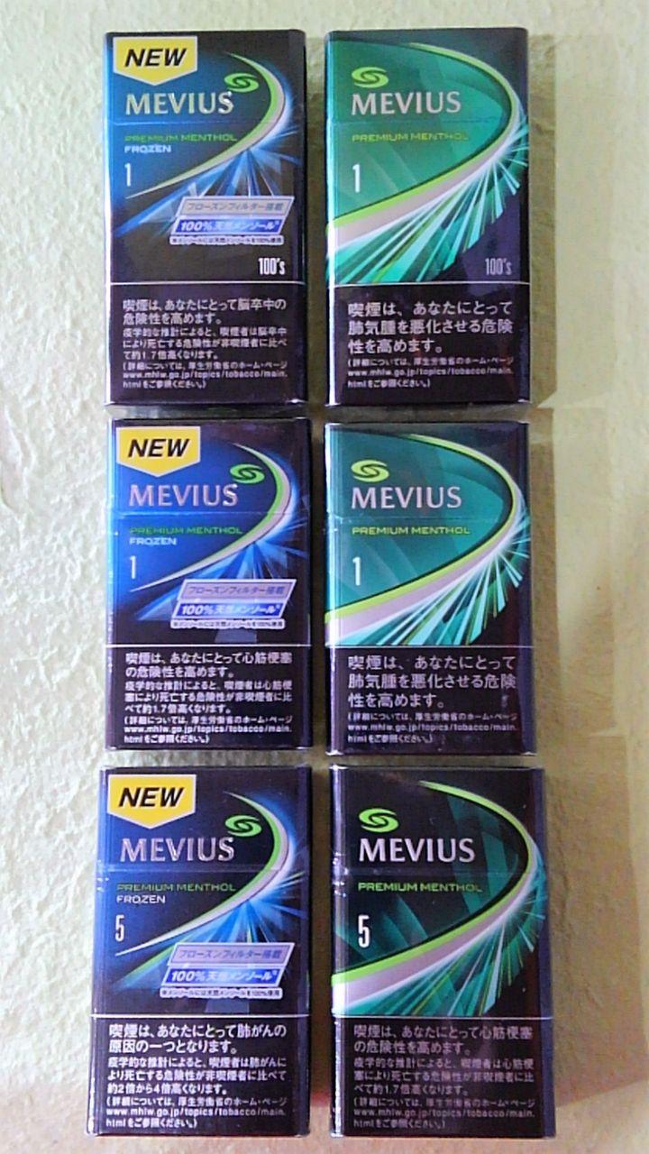 メビウス 3 ミリ