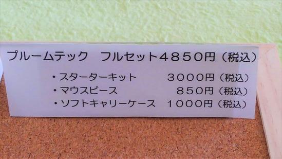 1527986389041 (002)