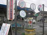 アイディアの泉神社参道