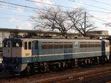 PC280674
