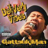 gattsukiman