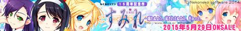 banner936_120