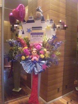 ノンティー誕生日イベントの花輪