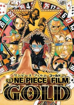 onepiece film gold