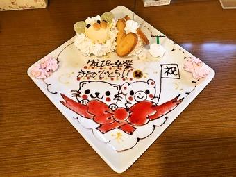 「めいどりーみん」(秋葉原本店/授与式セット)