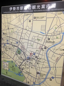 伊勢市駅周辺観光案内地図