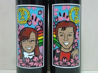 似顔絵シナ絵ワインボトル彫刻