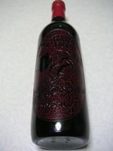 ワインボトル彫刻(変な塗料編)