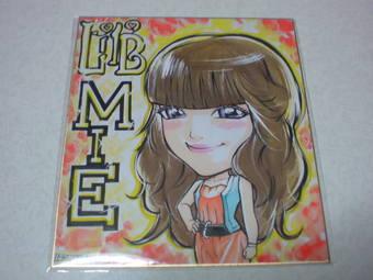 Lil'B(リル・ビー)MIE(ミエ)似顔絵by平俊一