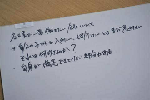 DSC00457_修正