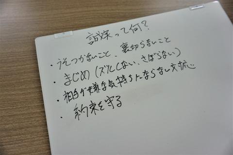 DSC00901_1