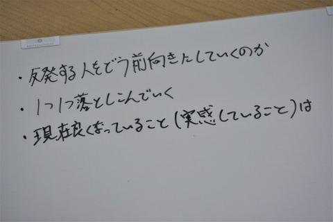 DSC00455_修正