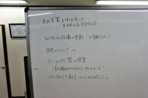 DSC00696_1