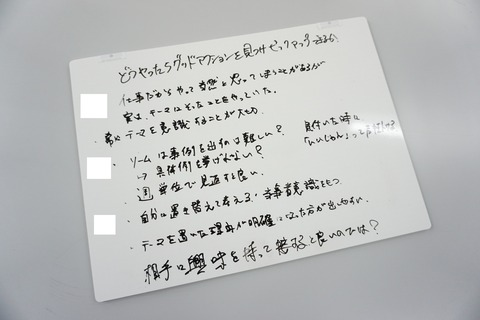 DSC04779修正