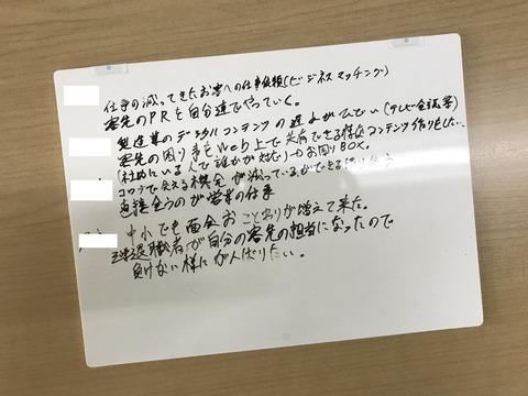 IMG_0617修正