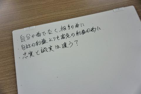 DSC00900_1