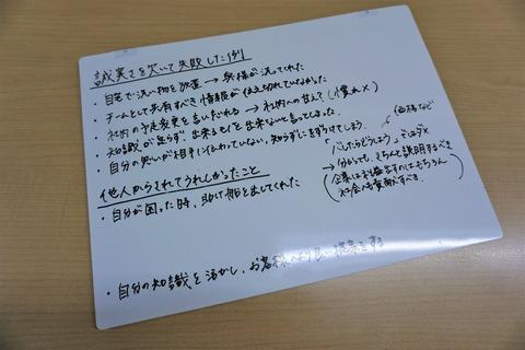 DSC01099_2