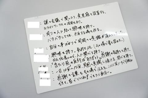 DSC04784修正