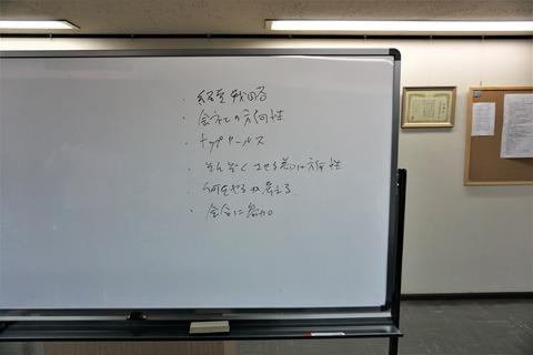 DSC00690_1