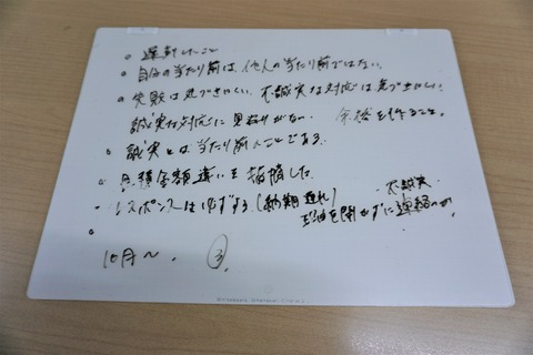 DSC01105_2