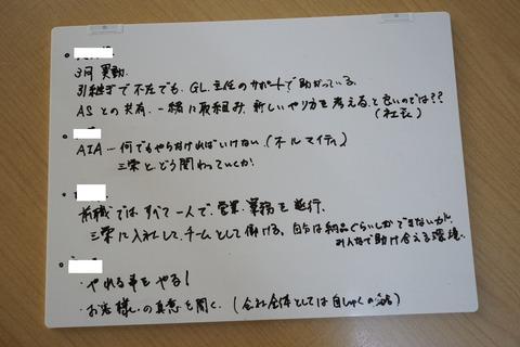 DSC04190修正