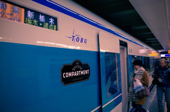 浅草駅 スペ-シア