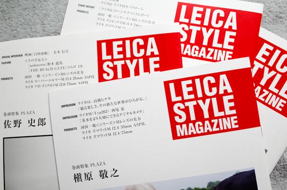 LEICA STYLE MAGAZINE