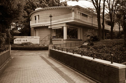 神奈川近代文学館の外観