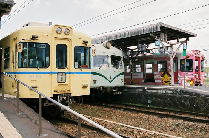 一畑電車 川跡(かわと)駅
