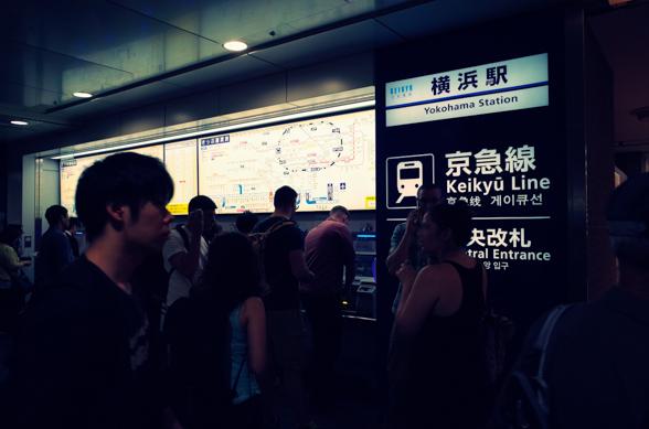 城ヶ島をふらっと散歩 2016 (その1)