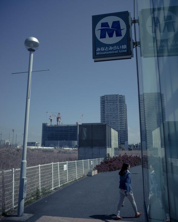新高島 駅