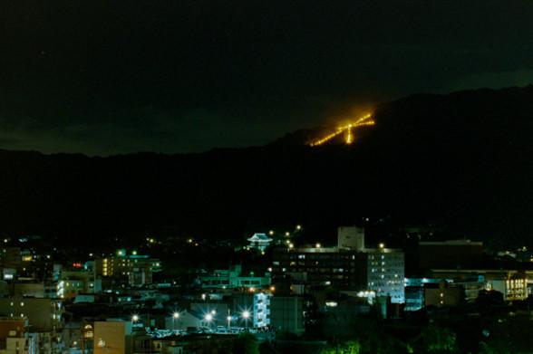 フィルムで 京都 五山の送り火 2017