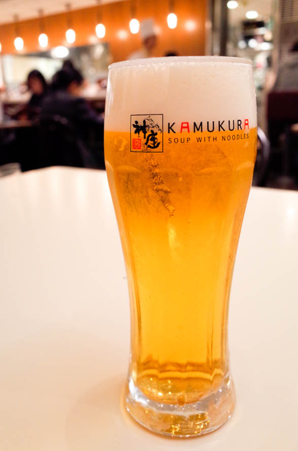 横浜でカンパーイ(1人で・・・)