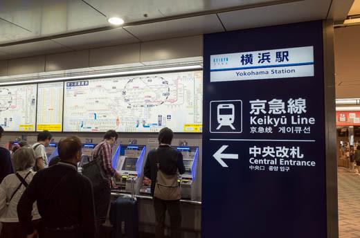 横浜駅 京急線のりば