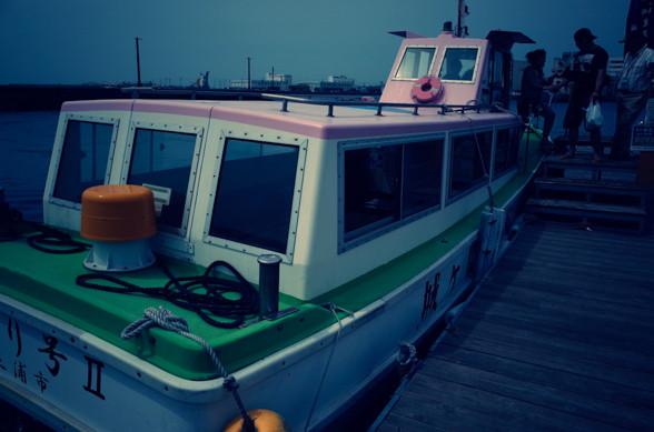 城ヶ島渡船「白秋」対岸に到着