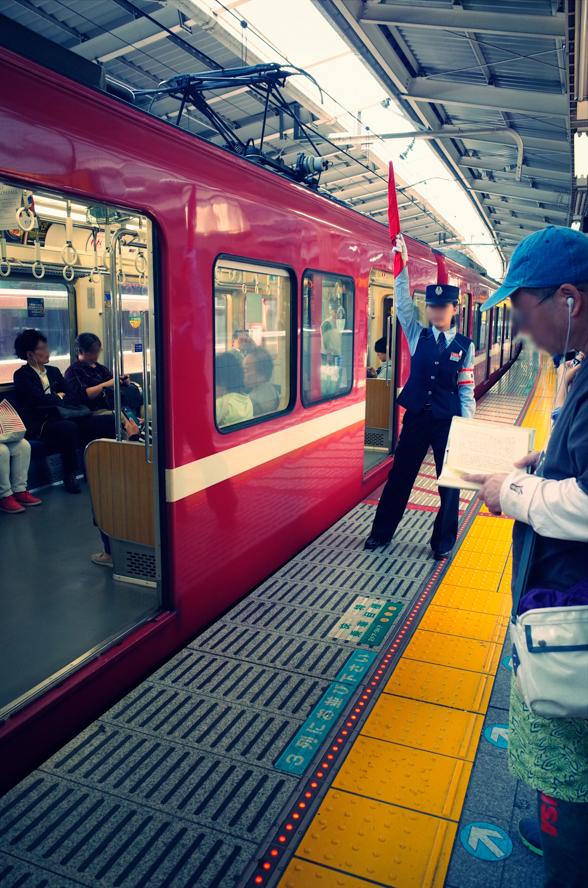 京急 横浜駅
