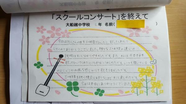 [画像:a8f275ee-s.jpg]