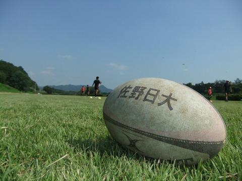 2013_09192012ボール3