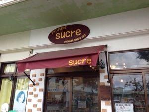 宮古島、SUCREさんのシュークリームいただきました!